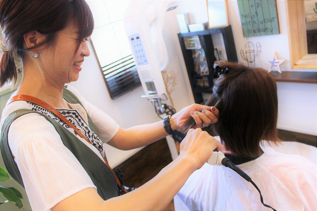 サロン 内観 最初から最後まで hair salon +α
